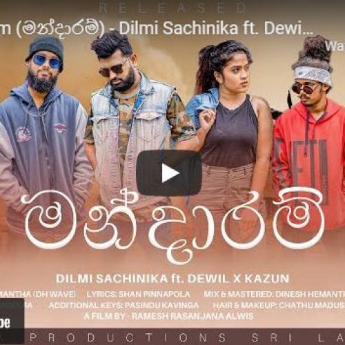 New Music : Mandharam (මන්දාරම්) – Dilmi Sachinika Ft Dewil X & Kazun Official Music Video