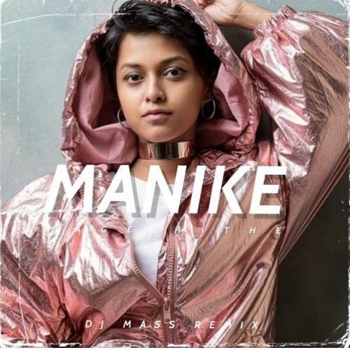 New Music : Manike Mage Hithe – Yohani De Silva (DJ Mass Remix)