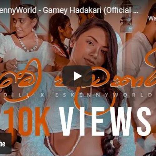New Music : SDill x EskennyWorld – Gamey Hadakari (Official Music Video)