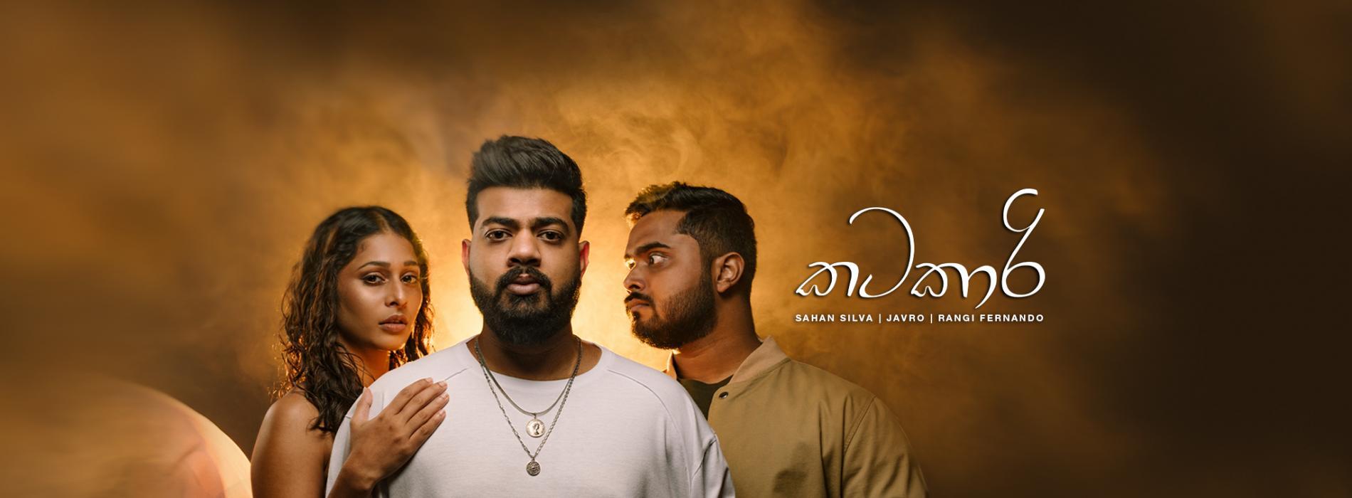 New Music : Sahan Silva | Javro Ft Rangi Fernando – Katakaari (කටකාරි)