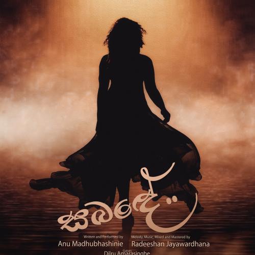 New Music : Anu Madhubashinie – Sabandey
