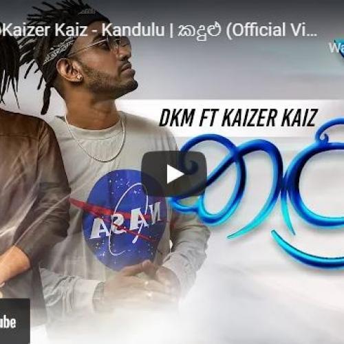 New Music : DKM ft @Kaizer Kaiz – Kandulu   කදුළු (Official Visualizer)