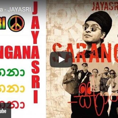 New Music : Jayasri – Sarangana