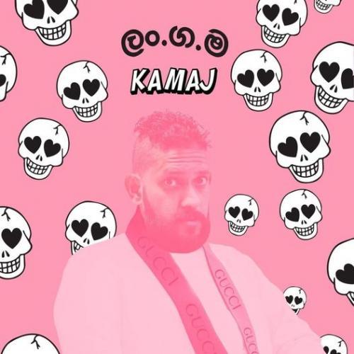 New Music : Kamaj – Langama