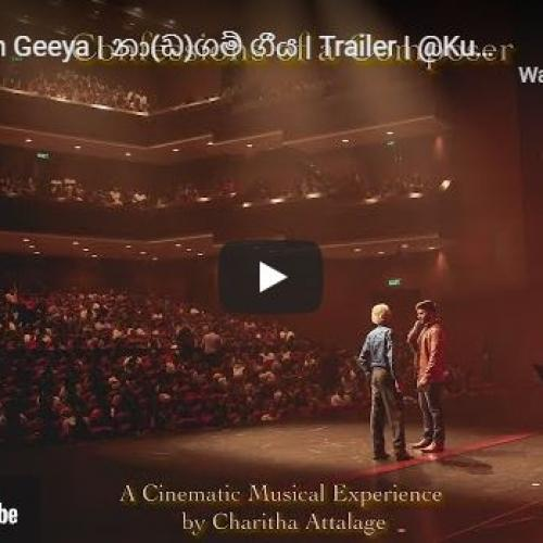 News : Naadagam Geeya | නා(ඩ)ගම් ගීය | Trailer | @Kuweni By Charitha Attalage | Confessions Of A Composer
