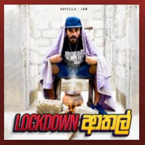 New Music : Rapzilla – Lockdown Athal