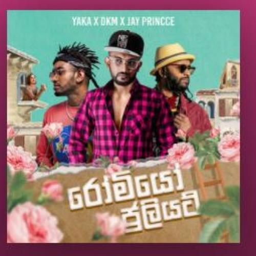 New Music : Yaka x Jay Princce x DKM – Romeo Juliet