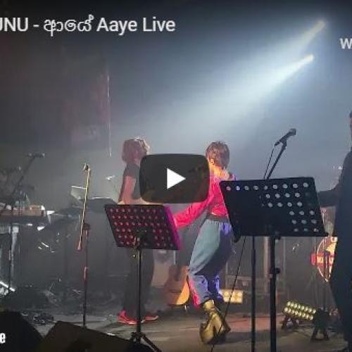 New Music : Yohani x LUNU – ආයේ Aaye Live In Hyderabad