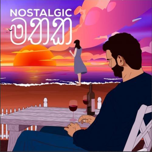New Music : Subee – Nostalgic Mathaka