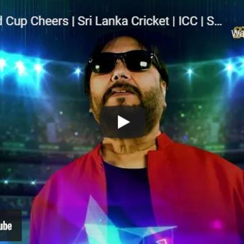 New Music : T20 World Cup Cheers | Sri Lanka Cricket | ICC | Supreme Cheers | Alston Koch